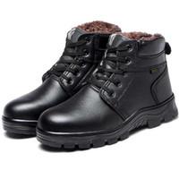 ingrosso scarpa da neve ispessente impermeabile-Vendita calda-Stivali Uomo Scarpe invernali di sicurezza per gli uomini Più velluto caldo stivali da neve ispessimento scarpe a prova di acciaio a prova di freddo Boot lavoro impermeabile