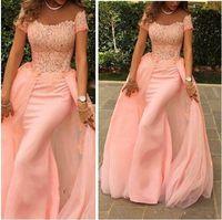 vestidos de fiesta de encaje melocotón al por mayor-Elegantes vestidos de noche largos de melocotón 2019 Mermaid Scalloped Cap manga Top Lace Floor Length Pink Arabic Style Prom Dresses BO9049