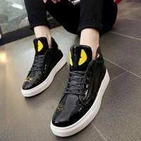 спортивная обувь каблук оптовых-Fashion Man Flat Heel Повседневная спортивная обувь на высоком каблуке Skate shoes спортивная обувь гетры кроссовки хип-поп PU laether свободный корабль с коробкой
