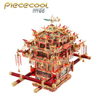 Wholesale sedan chair resale online - Piececool D metal puzzles DIY cool girl toy and gift bridal sedan chair to get married model difficul assembly