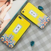 Wholesale court cases for sale – best 3D royal court Flower Phone Case For iPhone XR XS royal court Flower Cases For iPhone XSMAX Plus Soft TPU Back Cover