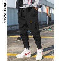 büyük erkekler kargo pantolon toptan satış-Privathinker Erkekler Siyah Joggers Pantolon Yaz 2018 Erkek Büyük Cepler Ankel Kargo Pantolon Erkek Bahar Streetwear Tulum Sweatpants Y19071801