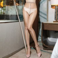 ropa interior de mujer delgada al por mayor-2017 Nuevo 1D Ultra Thin Women's Sexy Oil Shiny One Line Crotch Cintura alta Pantimedias Gloss Sheer Tights Ladies Lingerie Hosiery