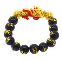 bilezik renk değiştiriyor toptan satış-Toptan 12 zodyak erkekler budist boncuk bilezik şanslı altın obsidyen PI xiu el dize PiXiu renk değiştirebilir
