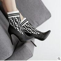 botas altas europe venda por atacado-2019 Europa e nos Estados Unidos de moda de nova lã de malha de correspondência de cores botas de salto alto das mulheres