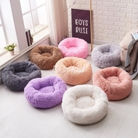 Cute Pet Cat Calming Bed Round Nest Dog Bed Warm Soft Plush Comfortable for Sleeping 50cm