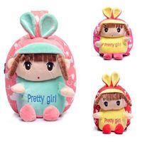 bonitas mochilas para chicas al por mayor-Plush Girl Kids Mochila Niños pequeños Niños Pequeños niños Preescolar Bolsos de hombro Dibujos animados Pretty Girls 9.5