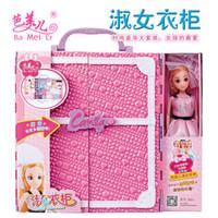 ingrosso scatole regalo del vestito da cerimonia nuziale-Bambola principessa accessori giocattolo Bambole Guardaroba Vestiti da principessa Abito da sposa Set giocattolo con scatola regalo Regali per bambine GNBB