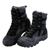 обувь для камуфляжа оптовых-2019 новые баскетбольные кроссовки БЕСПЛАТНЫЙ СОЛДАТ открытый поход тактические военные ботинки камуфляж боевые походы охотничьи сапоги