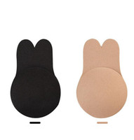 72bd921b63 Self Adhesive Push Up Bra Silicone Invisible Nipple Cover Stickers  Underwear Seamless Strapless Bra Pad 200PCS OOA6409