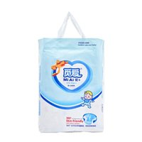 Wholesale diapers underwear baby for sale - Group buy Baby Disposable Diaper Elastic Super Absorbent Leak Proof Skin Friendly Breathable Cotton Blend Underwear Double Layer Newborn