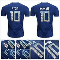 Wholesale soccer jersey number kit resale online - Japan Captain Tsubasa soccer jersey ATOM CARTOON NUMBER Japan maillot Japon jersey KAGAWA Football kit Shirt