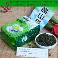 2020 good NEW tea 250g Chinese taiwan high tea Osmanthus fragrance Oolong tea, green food shipping
