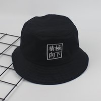 Wholesale chinese fitted hats for sale - Chinese style fashion street hip  hop basin hat character 494a77690310