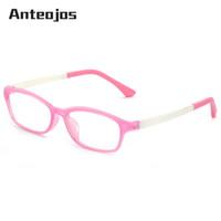 2c68df999 ANTEOJOS Miopia Óculos de Armação Bonito Flexível TR90 Material Crianças  Rosa Frame de Óculos Para Meninos Meninas Oculos Infantil