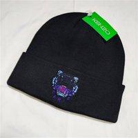 Wholesale wool blends hat fashion resale online - New Fashion Tiger Head Knit Hats Luxury Men Women Skull Cap Autumn Winter Outdoor Knit Wool Beanie Crochet Gorro Cap Casual Headgear C101503