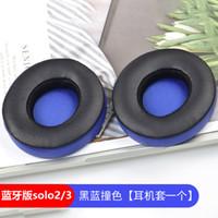 reemplazo de espuma de auriculares al por mayor-Almohadillas de repuesto Almohadillas de espuma Funda de cojín Auriculares para Solo 2.0 3.0 Auriculares inalámbricos Bluetooth Pads de algodón Accesorios