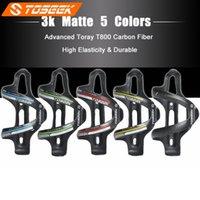 TOSEEK Carbon Bottle Cage Matte Exterior Water Holder Bicycle Bottle Holder 20g