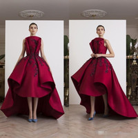 b20fc0a3557 Wholesale 2 piece prom dresses for sale - Azzi Osta Red High Low Prom  Dresses Lace