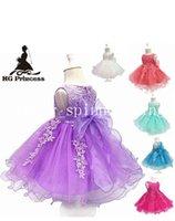 lila flauschige röcke großhandel-Mädchenbekleidung) Baumwollspitze Babykleid Geburtstag Geburtstag Helllila Prinzessin Rock Flauschiger Rock