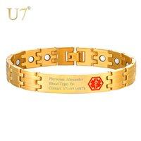 brazaletes de joyería u7 al por mayor-Pulsera magnética de acero inoxidable U7 brazalete para los hombres de color oro pulseras del encanto cuidado personalizado regalo joyería de la salud nueva h1077
