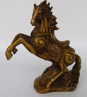 бронзовый конский орнамент оптовых-Новый + + + MThe медная статуя удачи в BMW успех зодиака Лошадь бронзовые украшения