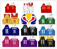 Wholesale china jerseys xxxl resale online - Custom World Cup Basketball China jerseys Red White Blue Stitched Shirt Size S XL