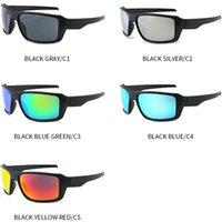 ingrosso occhiali da sole da sole-2019 di marca di costo Occhiali da Sole fresco per gli uomini e occhiali da sole Eyewear Occhiali da sole a cavallo di guida delle donne 5 colori