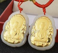 jade amulett halskette großhandel-Natural White HeTian Jade + 18K Solid Gold Chinesischer Buddha GuanYin Amulett Glücksanhänger + Kostenlose Halskette Edler Schmuck + Zertifikat
