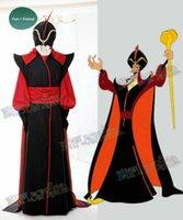 üniformalar toptan satış-Yeni Aladdin Cosplay Jafar Cadılar Bayramı Üniforma Kıyafet cosplay Kostüm custom made