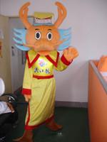 ingrosso spedizione stella dell'oceano-Formato adulto Cartoon Dinosaur Mascot Costume Fancy Dress Ocean King Dinosaur cinese Halloween Chirastmas Party Spedizione gratuita Su misura
