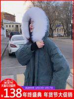 fee kleidung großhandel-Jacke 2019 unten Cotton-gepolsterte Kleidung Frau A Fairy Echt Cotton Western Style Long Fund Overknee Eindickung loser Mantel