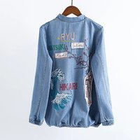 ingrosso giapponese cappotti di stile donna-Le donne di stile giapponese patch denim giacca bomber manica lunga tasche casual capispalla cappotti casual signore punk outwear top capa