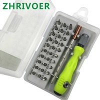 Wholesale phone disassembly resale online - Direct in multi functional screwdriver screwdriver set clock mobile phone disassembly and repair household tools