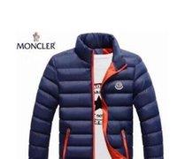 mens su geçirmez ceketler toptan satış-Toptan-Kış Ördek Aşağı Ceket Ultra hafif Erkekler% 90 Coat Su geçirmez Aşağı Parkas Moda Kabanlar ceket 003 mens