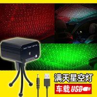 neue bühnenbeleuchtung großhandel-Bühne neue Sternenhimmel Mini rot und grün Laserlicht Tragbare Lade Schatz USB-Auto-Sound-Control-Laserlicht
