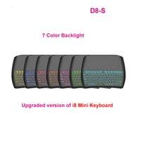 клавиатура оптовых-D8-S Беспроводная клавиатура Модернизированная версия мини-клавиатуры I8 7-цветная подсветка тачпада Мини-воздушная мышь D8 S VS I8 Мини-клавиатура