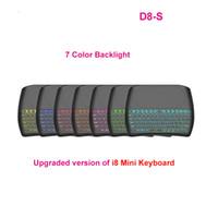 huawei испанский оптовых-D8-S Беспроводная клавиатура Модернизированная версия мини-клавиатуры I8 7-цветная подсветка тачпада Мини-воздушная мышь D8 S VS I8 Мини-клавиатура