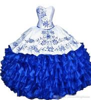 vestidos de debutante azul blanco al por mayor-2019 Tallas grandes Blanco bordado azul vestido de bola Vestidos de quinceañera con encaje hasta Organza Tallas grandes Sweet 16 Vestido Vestido Debutante