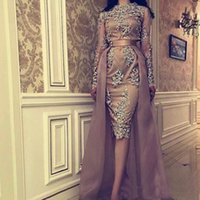 Wholesale long black satin evening skirt for sale - Group buy Modest Dusty Pink Formal Evening Dresses With Detachable Skirt Appliques Lace High Neck Long Sleeves Cocktail Dresses Short Prom Dresses