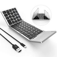 cable touchpad al por mayor-Teclado Bluetooth plegable, Modo dual USB con conexión de cable Teclado Bluetooth con Touchpad recargable para Android, iOS, Windows Tablet Smartphone
