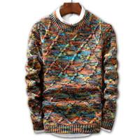 los hombres de moda delgado suéter en forma al por mayor-Punto de los hombres de moda 2019 Marca de la raya suéter multicolor suéter masculino O-Cuello del ajustado para hombre de tejer suéteres Pullover Hombres