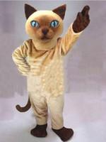 mascote rei venda por atacado-Gatos selvagens Da Mascote Do Traje Tamanho Adulto Animal Selvagem Masculino Rei Leão Partido Do Carnaval Cosply Kit Mascotte Terno EMS NAVIO LIVRE