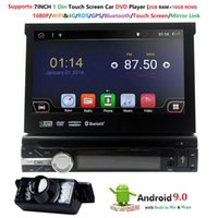 ingrosso touareg gps-Universale 7 pollici 1080P singolo baccano retrattile Android touch screen 9,0 Car DVD Player Digital auto Media Player 2 GB + 16 GB DAB + TPMS