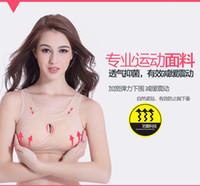 Wholesale bra for sleep resale online - Cotton Sports Bra For Pregnant Women Cotton Yoga Breastfeeding Bra Without Ring External Enlargement Sleep