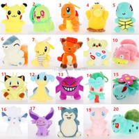 spielzeug füllung großhandel-Pikachu Puppe Yoy Bulbasaur Piplup Charmander Eevee Mew Squirtle Plüsch Anhänger Spielzeug mit Haken Pikachu Gefüllte Schlüsselanhänger