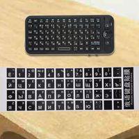siyah harf çıkartmaları toptan satış-Beyaz Harfler Rus Klavye Sticker Çıkartması Siyah Dizüstü PC için