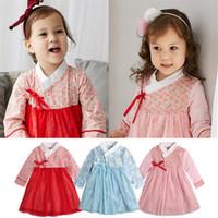 vestidos de las muchachas asiáticas al por mayor-0-1 Yeard Old Traditional Baby Girls Dress Hanbok coreano Estilo de la moda de Corea Ropa de actuación escénica Mamelucos asiáticos infantiles