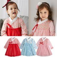 vestidos de meninas asiáticas venda por atacado-0-1 Yeard Old Traditional Baby Girls Vestido Coreano Hanbok Coréia Estilo Moda Performance de Palco Infantil Macacão Asiático