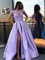 spandex de lavanda al por mayor-Abendkleider Lavender Vestidos de baile Vestidos de fiesta largos y partidos con blusa con cuentas Manga corta Cóctel Vestido de fiesta Celebrity Vestido formal